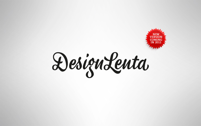 New Designlenta coming soon
